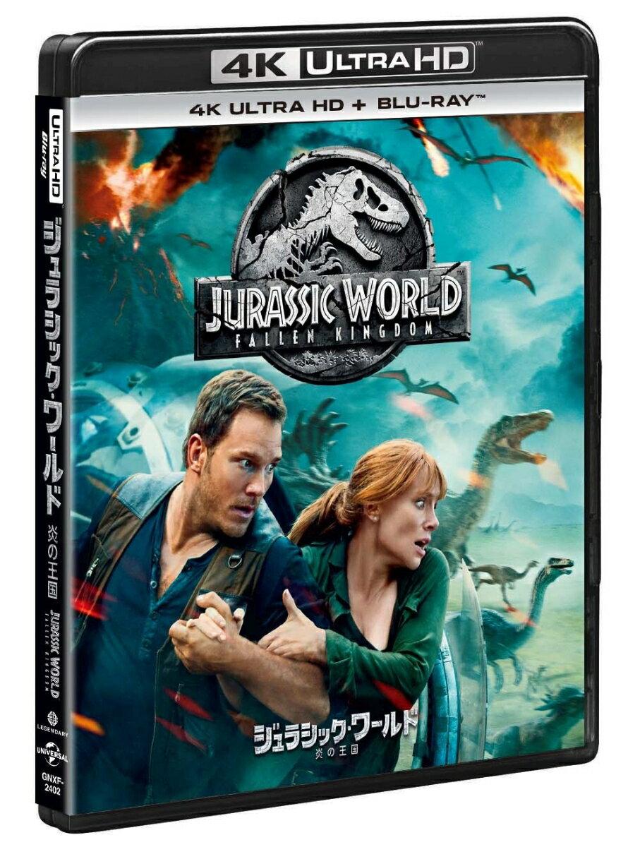 ジュラシック・ワールド/炎の王国 4K ULTRA HD+ブルーレイセット【4K ULTRA HD】 [ クリス・プラット ]
