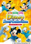 英語で!日本語で!歌おう♪ ディズニー・ソング・コレクション レット・イット・ゴー〜ありのままで〜
