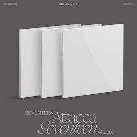 【先着特典】Attacca (Op.1+Op.2+Op.3)(ポスター(計4種類のうち3種ランダム)+「Attacca」リリース記念オンラインイベントCエントリーカード3枚) [ SEVENTEEN ]