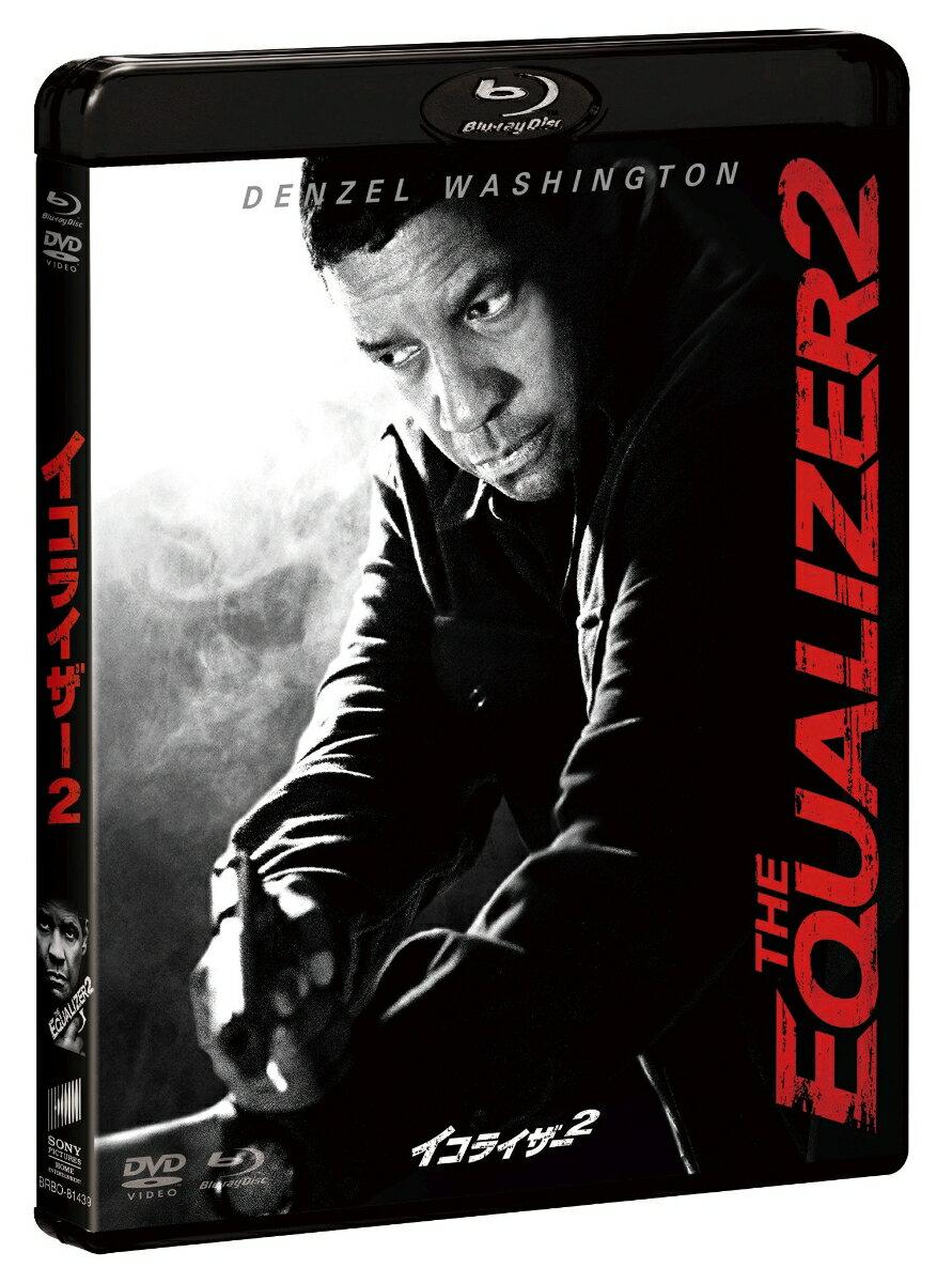 イコライザー2(ブルーレイ&DVDセット)【Blu-ray】 [ デンゼル・ワシントン ]