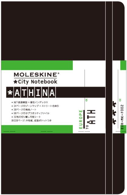 810City notebook Athina モレスキン ([文具])