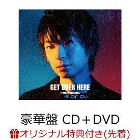 【楽天ブックス限定先着特典】GET OVER HERE (豪華盤 CD+DVD) (L判ブロマイド付き) [ 柿原徹也 ]