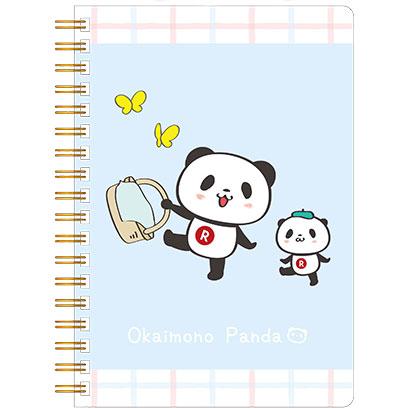 【ポイント交換限定】お買いものパンダリングノート(B6ワイド)〜ピクニックシリーズ〜