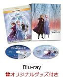 【楽天ブックス限定】アナと雪の女王2 MovieNEX コンプリート・ケース付き(数量限定)+オリジナルポストカード&…