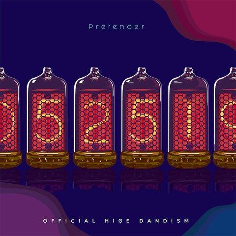 Pretender (初回限定盤 CD+DVD) [ Official髭男dism ]
