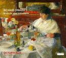 【輸入盤】Sonatina, 2, Suite, Serenade: Dombrecht / Octophoros