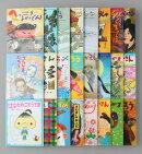 日本名作おはなし絵本(全24巻セット)