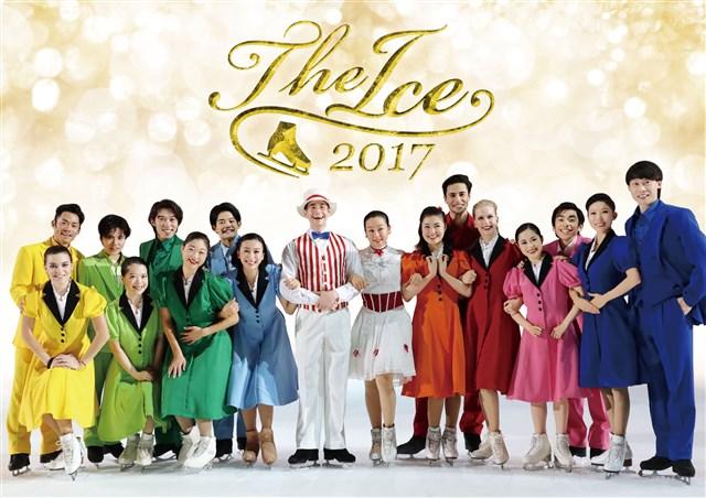 浅田真央 チャリティ DVD The Ice 2017 [ 浅田真央 ]