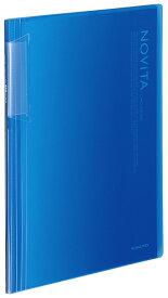 コクヨ 名刺ホルダー カードホルダー ノビータ A4 30枚 600名収容 青 メイーN260B 名刺ホルダー (文具(Stationary))