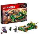 レゴ(LEGO)ニンジャゴー ニンジャ・ナイトクローラー 70641