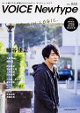 VOICE Newtype No.66 [ ニュータイプ編集部 ]