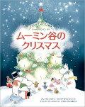 「クリスマス」をテーマにした絵本でおすすめのものを教えて下さい!