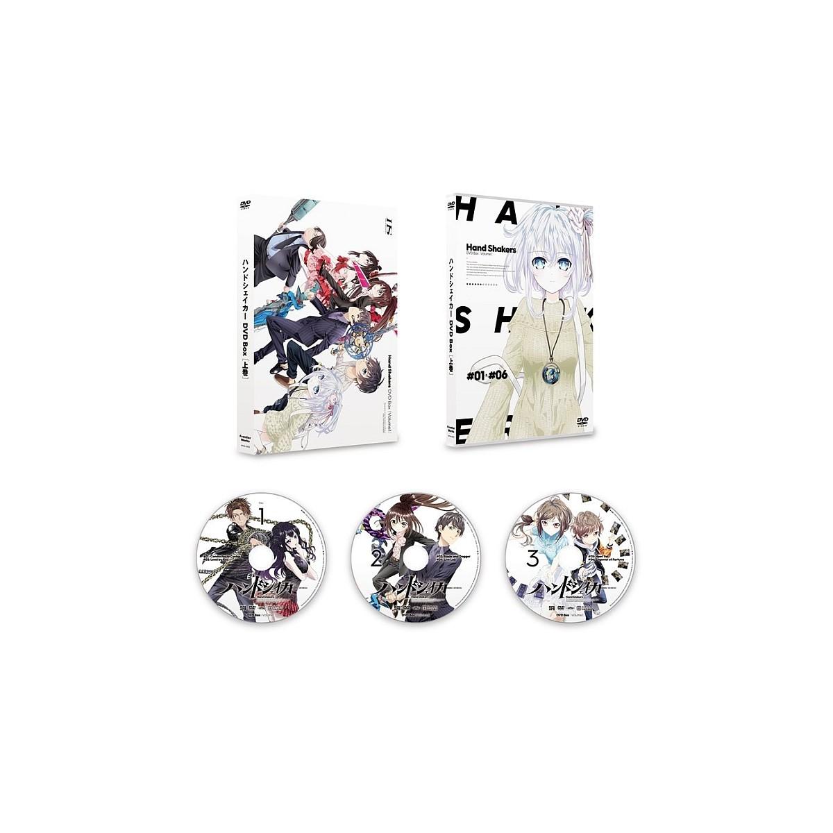 ハンドシェイカー DVD-BOX 上巻 [ 茅野愛衣 ]