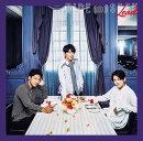 サンセット・リフレイン (初回限定盤A CD+DVD)