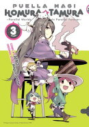Puella Magi Homura Tamura, Vol. 3: Parallel Worlds Do Not Remain Parallel Forever