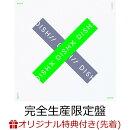 【楽天ブックス限定先着特典】X (完全生産限定盤 CD+2DVD+グッズ)(アクリルキーホルダー(楽天ブックス ver.))