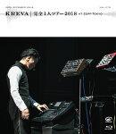 完全1人ツアー 2018 at Zepp Tokyo【Blu-ray】
