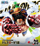 ONE PIECE ワンピース 17THシーズン ドレスローザ編 PIECE.25【Blu-ray】