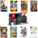 Nintendo Switch Joy-Con(L)/(R) グレー + 同時発売ソフト8本セット