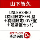 UNLEASHED (初回限定FEEL盤+初回限定LOVE盤+通常盤セット)【特典なし】