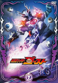 仮面ライダーゴースト VOLUME 7 [ 西銘駿 ]