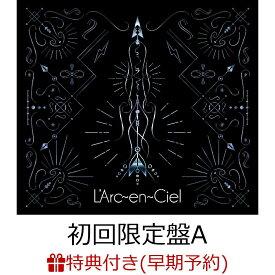 【早期予約特典】ミライ (初回限定盤A CD+Blu-ray)(クリアファイル(30周年記念虹デザイン)) [ L'Arc-en-Ciel ]