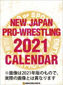 新日本プロレス(2022年1月始まりカレンダー)