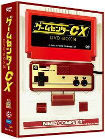 ゲームセンターCX DVD-BOX14 [ 有野晋哉 ]