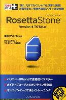 RosettaStone Version 4 TOTALe