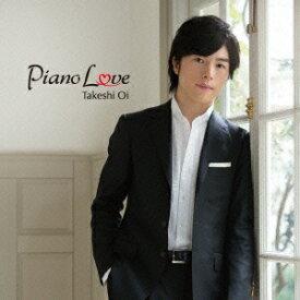 Piano Love [ 大井健 ]