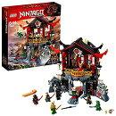 レゴ(LEGO)ニンジャゴー 復活の神殿 70643