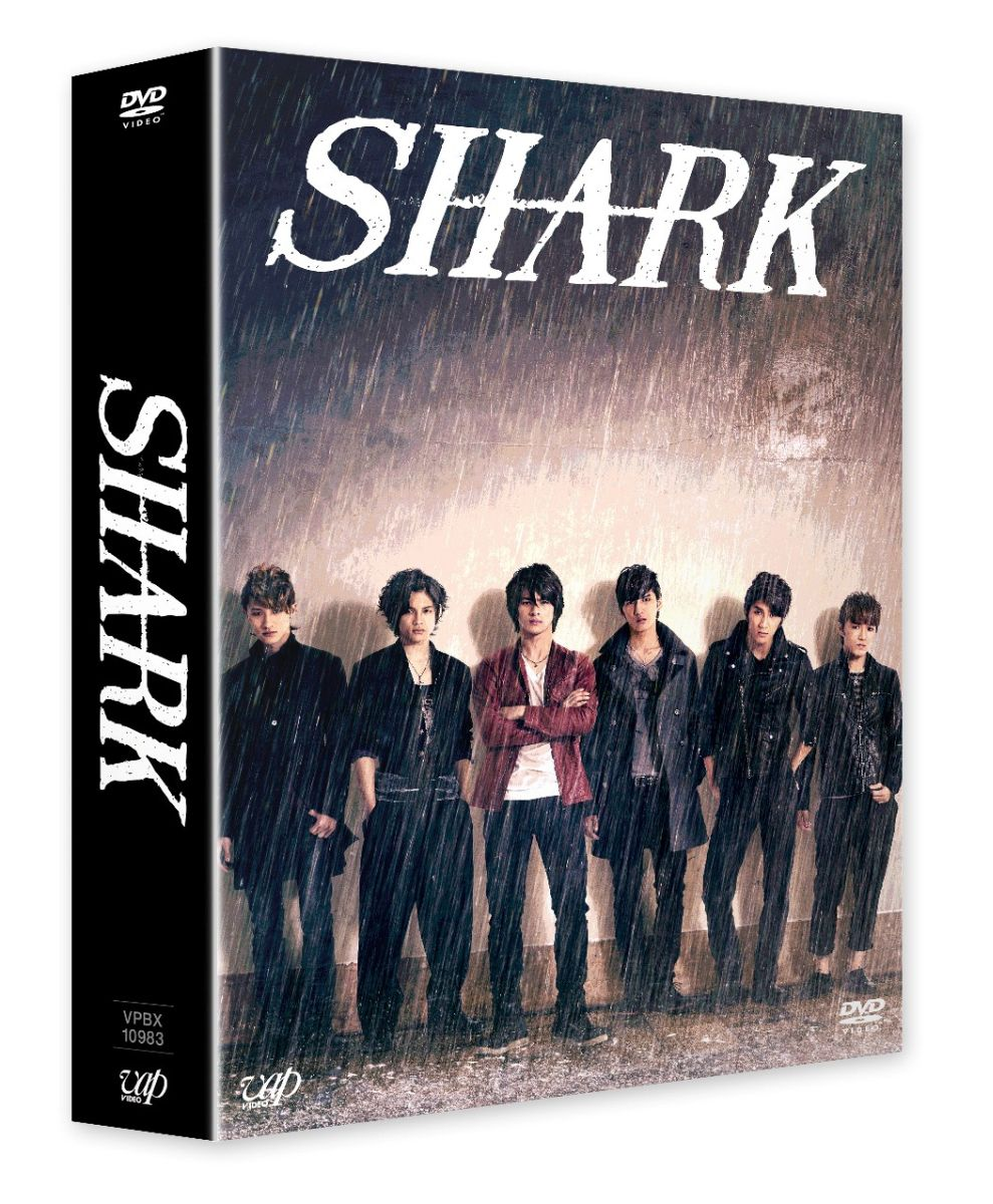 SHARK DVD-BOX 通常版 [ 平野紫耀 ]