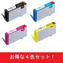 【お得な4色セット】エコリカ hp CR281AA増量版 互換リサイクルインクカートリッジ