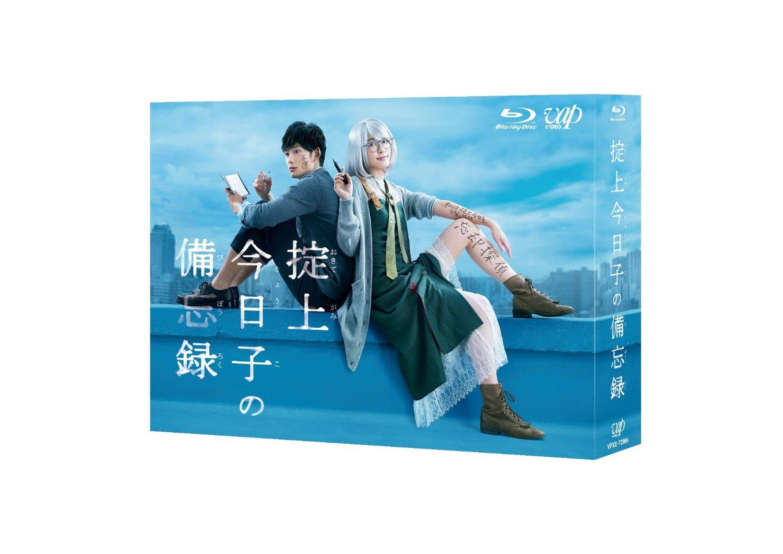掟上今日子の備忘録 Blu-ray BOX【Blu-ray】 [ 新垣結衣 ]