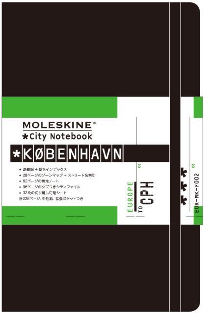 841City notebook Copenhargen モレスキン ([文具])
