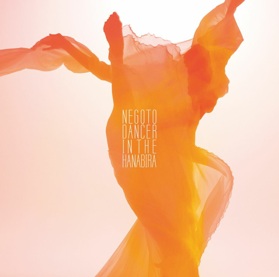 DANCER IN THE HANABIRA (初回限定盤 CD+DVD) [ ねごと ]