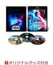 【楽天ブックス限定】スター・ウォーズ/スカイウォーカーの夜明け MovieNEX(初回版)+オリジナル4連アクリルキーホ…