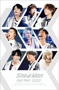 Snow Man ASIA TOUR 2D.2D.(Blu-ray Disc2枚組 通常盤)【Blu-ray】