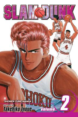 Slam Dunk, Vol. 2 SLAM DUNK VOL 2 (Slam Dunk (Viz)) [ Takehiko Inoue ]