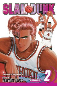 Slam Dunk, Vol. 2 SLAM DUNK VOL 2 (Slam Dunk (Viz)) [ Takehiko Inoue ]