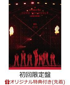 【楽天ブックス限定先着特典】BTS WORLD TOUR 'LOVE YOURSELF' 〜JAPAN EDITION〜(初回限定盤)(B2ポスター絵柄E付き) [ BTS ]