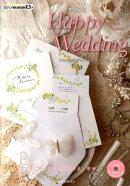 手作りHappy Wedding