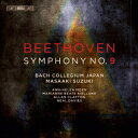 ベートーヴェン:交響曲第9番 ニ短調 Op.125≪合唱付き≫ [ バッハ・コレギウム・ジャパン ]