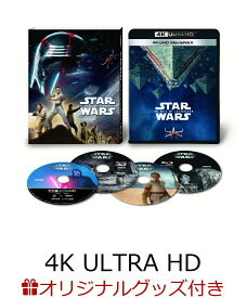 【楽天ブックス限定】スター・ウォーズ/スカイウォーカーの夜明け 4K UHD MovieNEX+オリジナル4連アクリルキーホルダー+コレクターズカード【4K ULTRA HD】 [ デイジー・リドリー ]