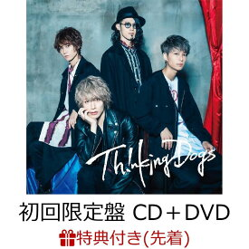 【先着特典】SPIRAL (初回限定盤 CD+DVD) (撮り下ろしランダムチェキ付き) [ Thinking Dogs ]