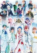 舞台KING OF PRISM-Shiny Rose Stars-【Blu-ray】