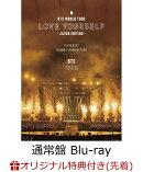 【楽天ブックス限定先着特典】BTS WORLD TOUR 'LOVE YOURSELF' ~JAPAN EDITION~(通常盤)(B2ポスター絵柄E付き)【…