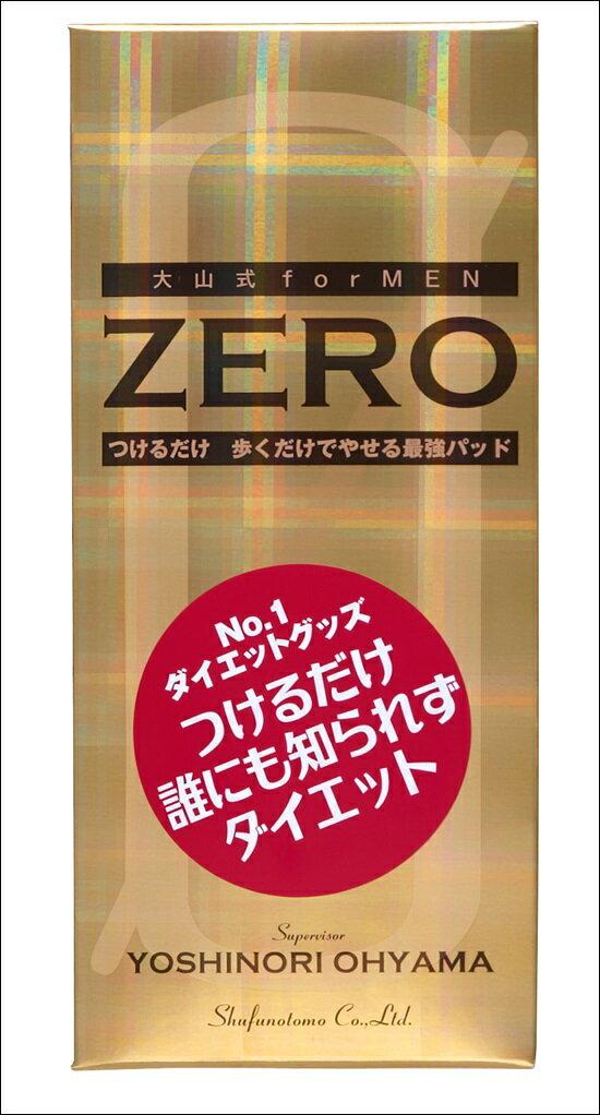 大山式forMEN ZERO [ YOSHINORI OHYAMA ]