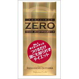 大山式 for MEN ZERO ([バラエティ])