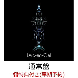 【早期予約特典】ミライ(クリアファイル(30周年記念虹デザイン)) [ L'Arc-en-Ciel ]